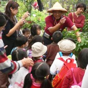 園藝分場蔬果導遊覽解說