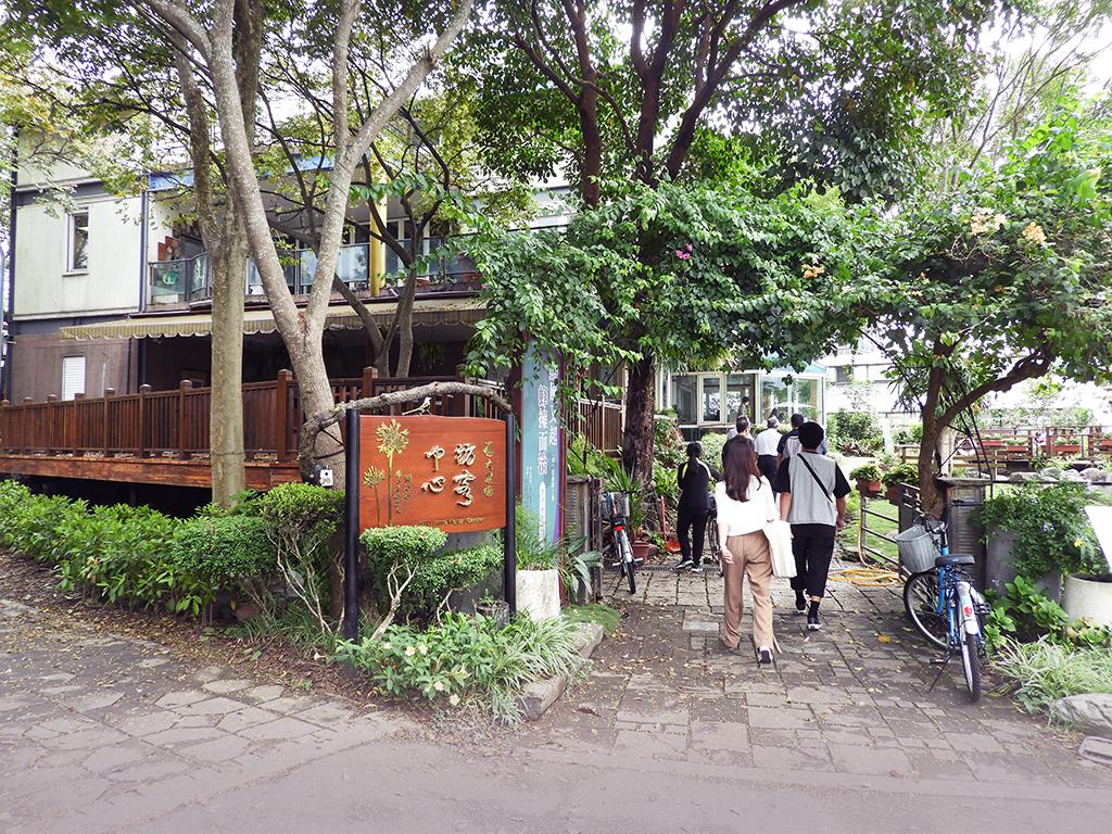 訪客中心入口