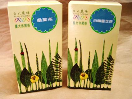 休閒茶品 - 白鶴靈芝茶及桑葉茶
