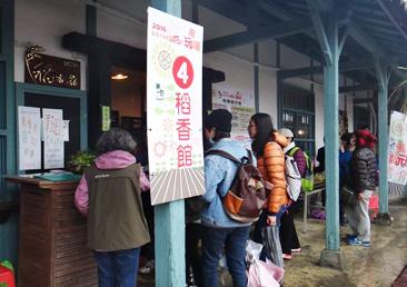 空間活化再出發-民眾參觀稻香館的照片